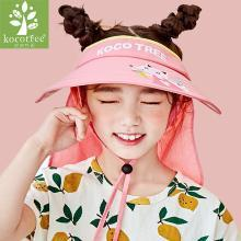 kk树儿童遮阳帽女童男童太阳帽夏季透气大檐宝宝帽子防晒帽空顶帽   KQ18299  包邮