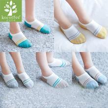 KK树新款儿童袜子男童女童船袜防滑宝宝网眼袜透气隐形3-5-7-9岁 KQ17052