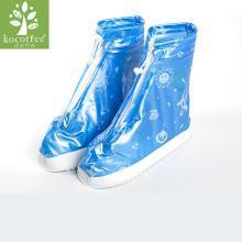 kk树儿童雨鞋套男女童防水雨靴小学生轻便可爱宝宝水鞋套  KQ17592  包邮