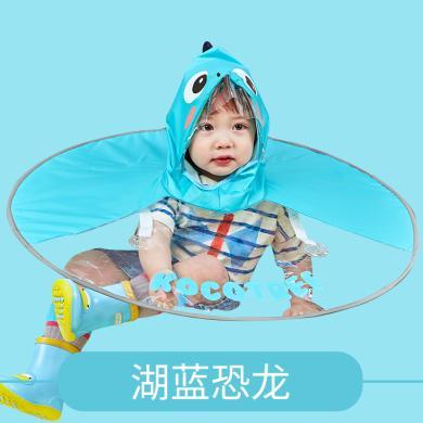 kk樹飛碟雨衣網紅兒童雨衣女童小黃鴨斗篷式雨披寶寶雨傘帽男童幼兒園 KQ18302  包郵