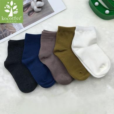 kk樹寶寶襪子春秋純色男女童棉襪透氣兒童襪子3-5-7-9歲童襪  KQ17594  包郵