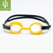 KK樹變形金剛兒童泳鏡防水防霧高清男童潛水鏡硅膠女童游泳眼鏡透明  KQ18007  包郵