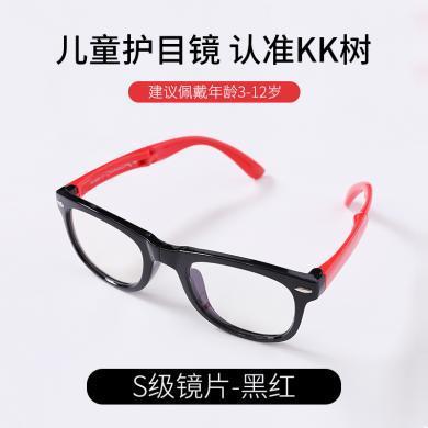 【適合3-12歲】kk樹兒童防藍光眼鏡男女寶寶小孩玩電腦看手機平光護目鏡保護眼睛  KQ19061  包郵