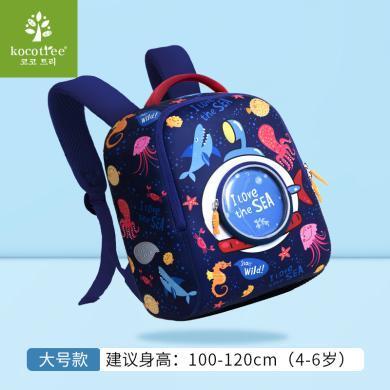 韓國kk樹幼兒園書包女童男1-3-5周歲寶寶可愛兒童卡通小背包潮版  KQ19112L  包郵