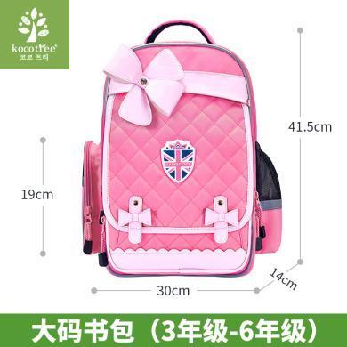 韓國KK兒童書包小學生女孩1-3-4-6年級護脊女童書包6-12周歲公主  KQ17106L 包郵