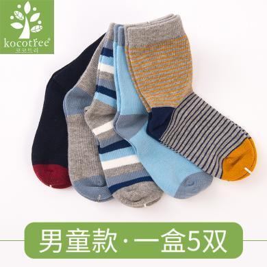 kk树宝宝中筒袜春秋男女童棉袜盒装可爱卡通条纹儿童袜子7-9岁5  KQ16039 包邮