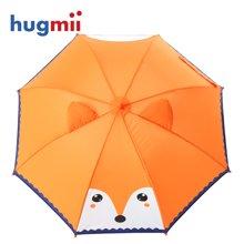 HUGMII儿童卡通立体雨伞