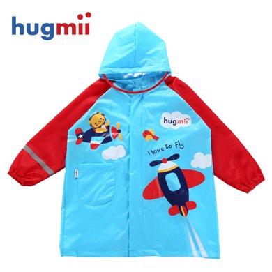 hugmii B款儿童雨衣