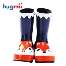 hugmii  兒童雨鞋