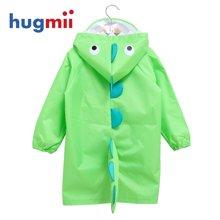 hugmii 立體兒童雨衣