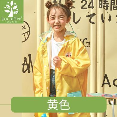 kk树儿童雨衣男童带书包位女童小孩幼儿园宝宝雨披小学生雨衣加厚6-12  KQ15438 包邮