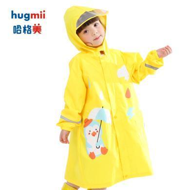 hugmii儿童雨衣遇水变色大帽檐宝宝雨衣卡通男童女童学生雨衣雨披