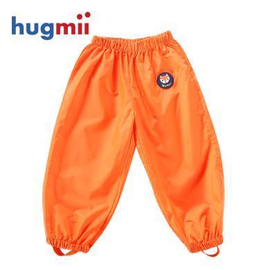 hugmii儿童雨裤男孩女孩小孩儿童学生宝宝防水长裤婴幼儿分体雨裤