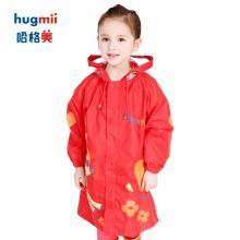 hugmii兒童雨衣男童女童卡通可愛學生幼兒園雨衣外套小孩寶寶雨披
