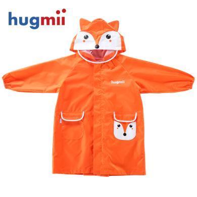 hugmii儿童雨衣立体卡通造型小学生幼儿园男童女童小孩卡通雨衣