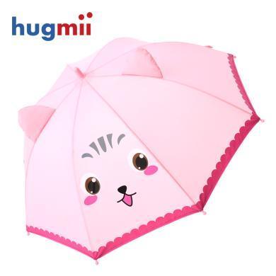 hugmii兒童雨傘立體造型卡通兒童傘小學生雨傘長柄傘直柄遮陽傘