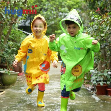 hugmii儿童雨衣男童女童卡通可爱学生幼儿园雨衣外套小孩宝宝雨披