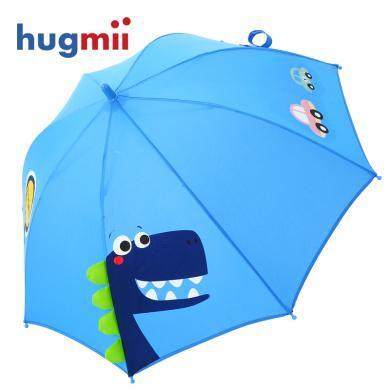 hugmii兒童雨傘男女童遇水變色寶寶可愛長柄傘小學生恐龍卡通圖案手開傘適合2-8歲 粉色小魚 均碼