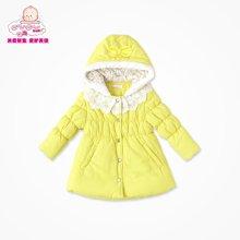 丑丑婴幼 冬季女宝宝可爱棉衣女童防风保暖前开连帽棉衣外套1-5岁