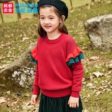 噺米妮哈鲁童装2018秋装新款韩版打底女童针织衫儿童毛衣ZY8697鋐