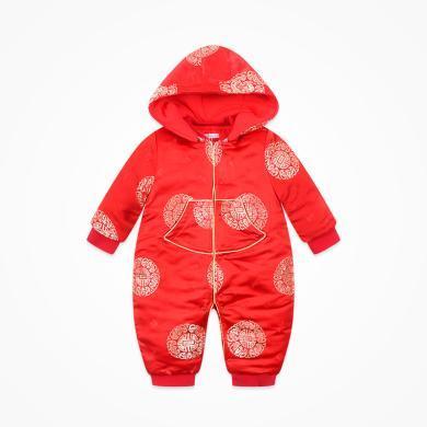 丑丑嬰幼 冬季新款男寶寶新年唐裝喜慶吉祥棉哈衣、爬服、連體衣 CME044W
