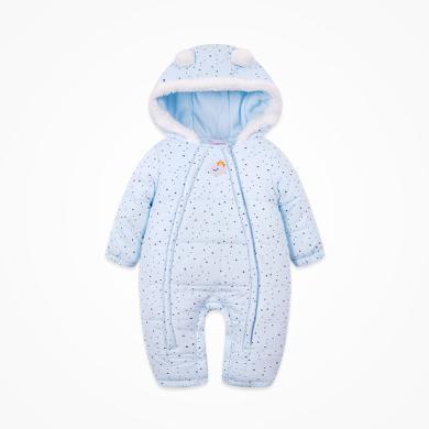 丑丑嬰幼 男寶寶可愛星星棉哈衣冬季男童連帽保暖棉哈衣、爬服、連體衣 3個月-1歲半CME039X