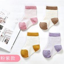 【Cottonshop棉店】新生嬰兒襪子春夏秋三季純棉兒童襪0-1-3歲6-12個月寶寶襪子