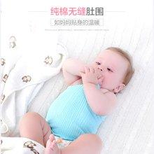 棉店两条装 空调房用宝宝护肚围新生儿护肚衣纯棉夏四季可用儿童腹围17B4B5430261肚兜婴儿护肚脐带