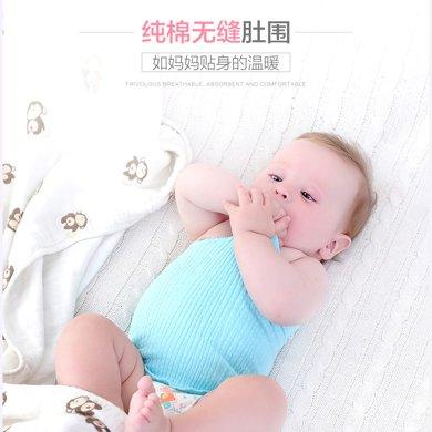 棉店兩條裝 空調房用寶寶護肚圍新生兒護肚衣純棉夏四季可用兒童腹圍17B4B5430261肚兜嬰兒護肚臍帶