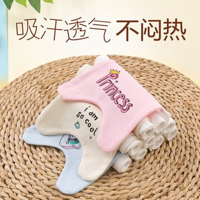 【3條裝】班杰威爾純棉寶寶吸汗巾嬰兒隔汗巾全棉兒童墊背巾幼兒園中大童