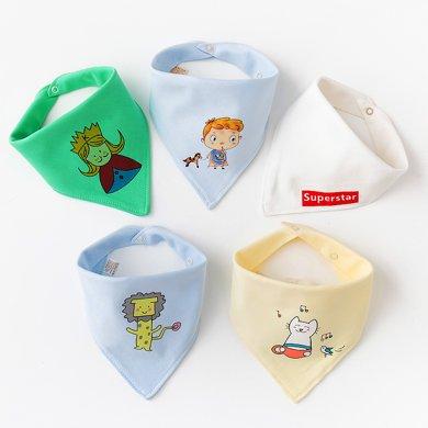 班杰威爾口水巾純棉嬰兒三角巾新生兒寶寶三角口水巾按扣兒童圍嘴