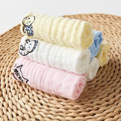 【五條裝】班杰威爾寶寶口水巾嬰兒紗布毛巾洗臉新生兒童用品初生純棉幼兒全棉小方巾