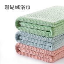 【2019新品】棉店婴儿浴巾超柔秋冬款比纯棉纱布吸水宝宝洗澡巾新生儿童盖毯毛巾被