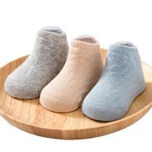 【2019新品】棉店婴儿袜子夏季薄款?#38041;?#26032;生儿0-1岁新生幼儿短袜宝宝棉袜