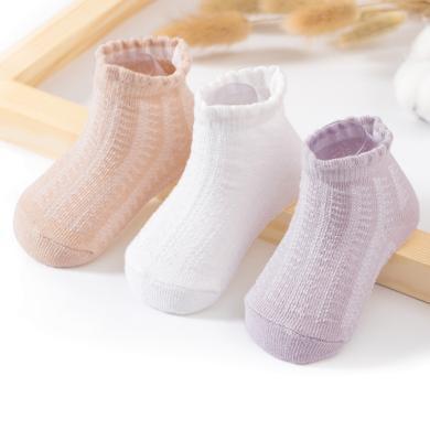 【Cottonshop棉店】2019秋冬新品妙貝親嬰兒襪子夏季薄款透氣新生兒0-1歲新生幼兒短襪寶寶棉襪三雙裝