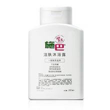 施巴洁肤沐浴露(200ml)