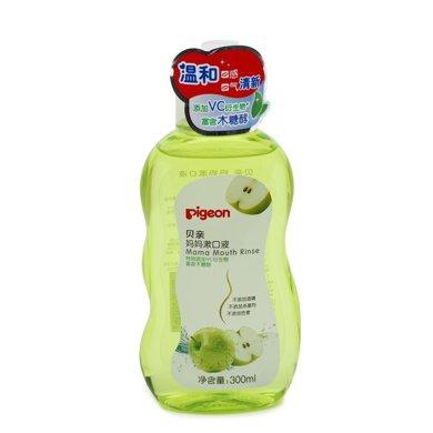 【贝亲】妈妈漱口水苹果味300ML XA240