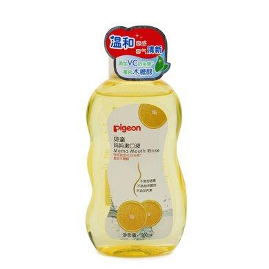 【貝親】媽媽漱口水(甜橙味)300ML XA239?