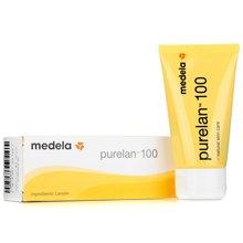 Medela美德樂瑞士進口純羊脂膏37g乳頭霜龜裂膏護乳008.0010