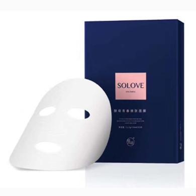【2盒裝】米菲SOLOVE植跡酵母青春嫩膚兩部曲面膜神經酰胺修護保濕5片/盒