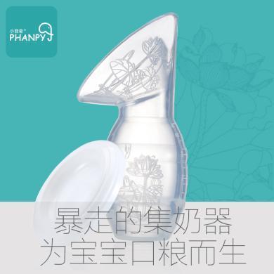 小雅象吸奶器手动大吸力母乳收集器接漏奶挤奶器硅胶集奶器集乳器