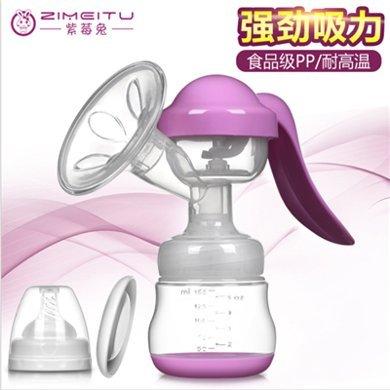 紫莓兔手動吸奶器 擠奶器吸乳器催乳吸力大 孕產婦用品非電動