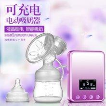 紫莓兔电动吸奶器静音 可充电便携电动挤奶器产妇拔奶器吸力大