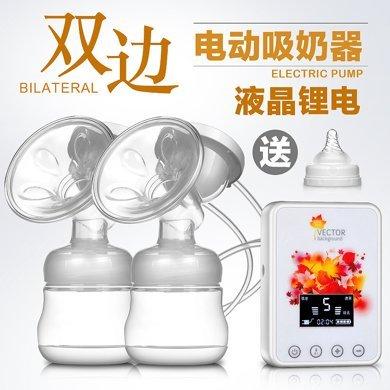 紫莓兔双边电动吸奶器吸乳器 产妇用品催奶挤奶器