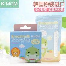 K-mom母乳储存袋保鲜袋 - 20P【韩国进口现货】