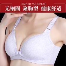 纯棉棉透气舒适彩棉孕妇前开扣哺乳文胸内衣胸罩孕产喂奶