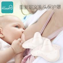 小雅象乳头保护罩喂奶乳头贴乳盾哺乳期乳头套辅助奶头护奶器
