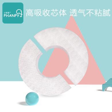 小雅象可洗式循環使用防溢乳墊專用配件 防漏奶墊替換內芯4個裝