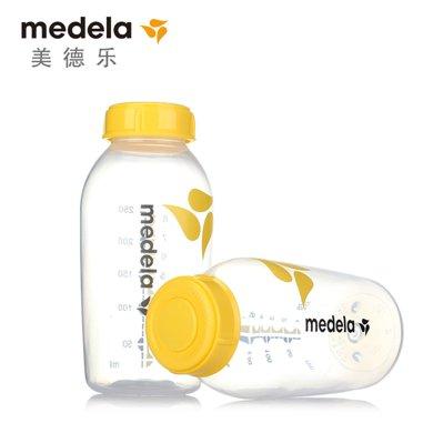 Medela美德樂250ML嬰兒儲奶瓶 奶瓶PP2個裝 大容量儲奶 配件 標準口徑