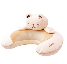 贝亲授乳枕妈妈孕产授乳(米色)XA191